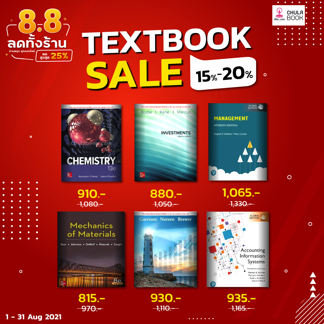 Promotion TextBook Sale 15-20%
