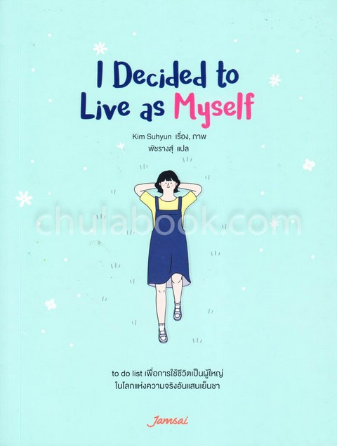 I DECIDED TO LIVE AS MYSELF