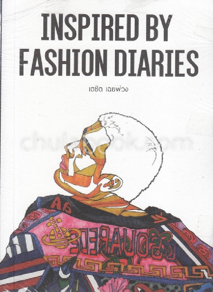 INSPIRED BY FASHION DIARIES