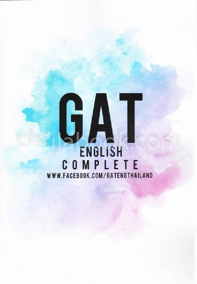 GAT ENGLISH COMPLETE