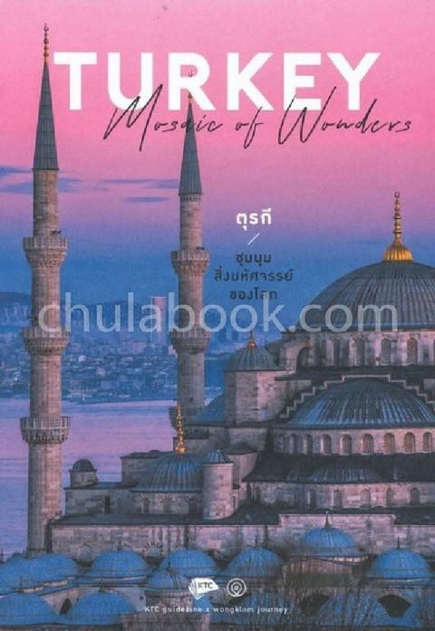 TURKEY  MOSAIC OF WONDERS