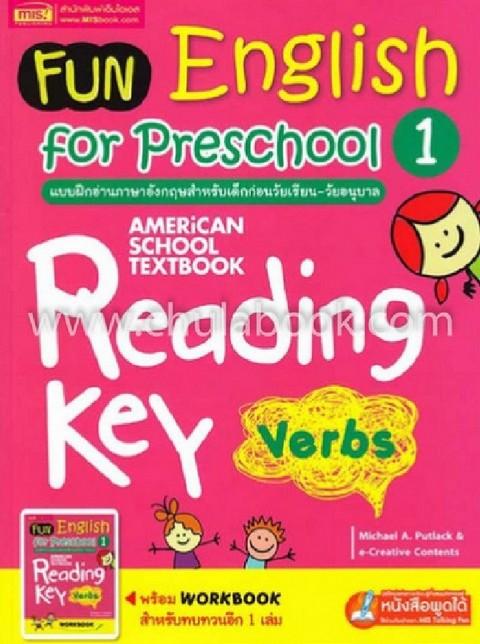FUN ENGLISH FOR PRESCHOOL 1 :แบบฝึกอ่านอังกฤษสำหรับเด็กก่อนวัยเรียน-วัยอนุบาล (พร้อม WORKBOOK)