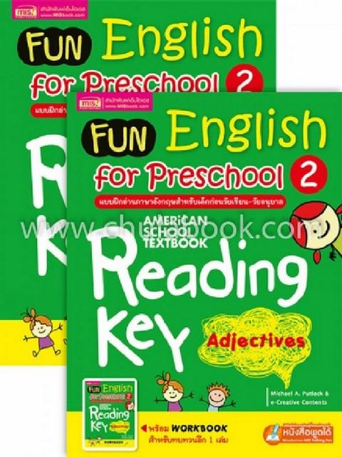 FUN ENGLISH FOR PRESCHOOL 2 :แบบฝึกอ่านอังกฤษสำหรับเด็กก่อนวัยเรียน-วัยอนุบาล (พร้อม WORKBOOK)