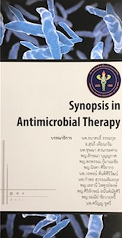 SYNOPSIS IN ANTIMICROBIAL THERAPY