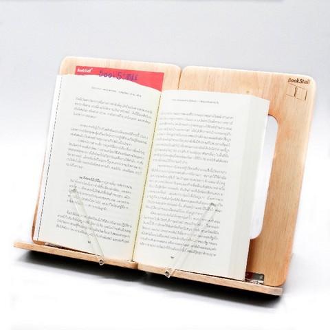 ที่ตั้งวางอ่านหนังสือ ไม้ยางพารา (BOOKSTALL)