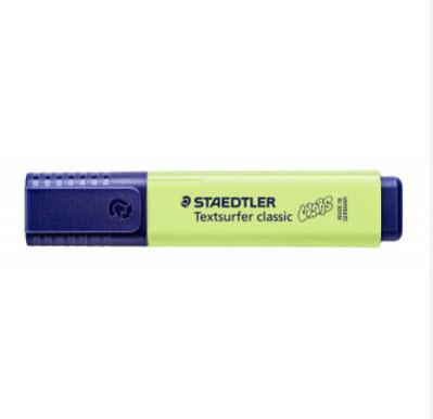 ปากกาสะท้อนแสง สีเขียวมะนาว  #364-C-530