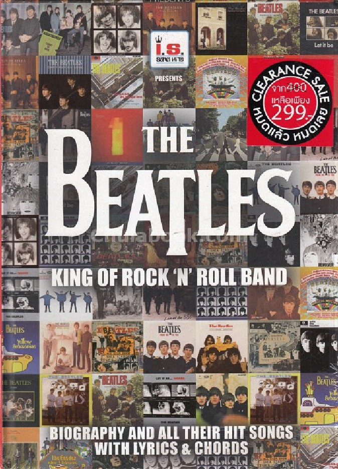 THE BEATLES :KING OF ROCK 'N' ROOL BAND