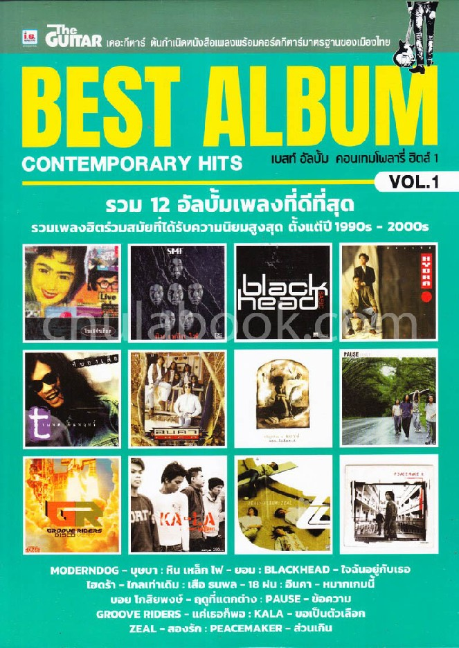 BEST ALBUM CONTEMPORARY HITS VOL.1 (53-ABUM-G3001)