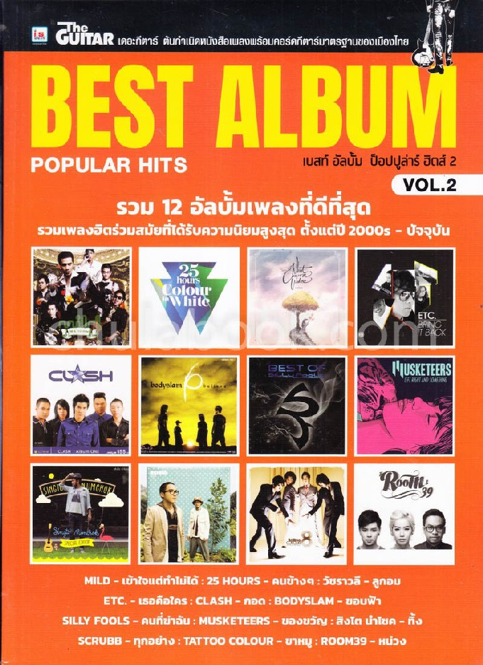 BEST ALBUM POPULAR HITS VOL.2 (53-ABUM-G3002)