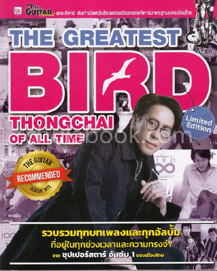 THE GREATEST BIRD THONGCHAI OF ALL TIME (LIMITED EDITION)