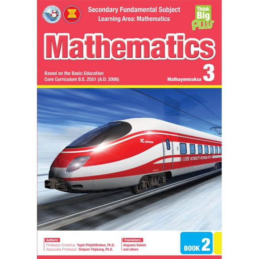 THINK BIG PLUS MATHEMATICS MATHAYOMSUKSA 3 BOOK 2
