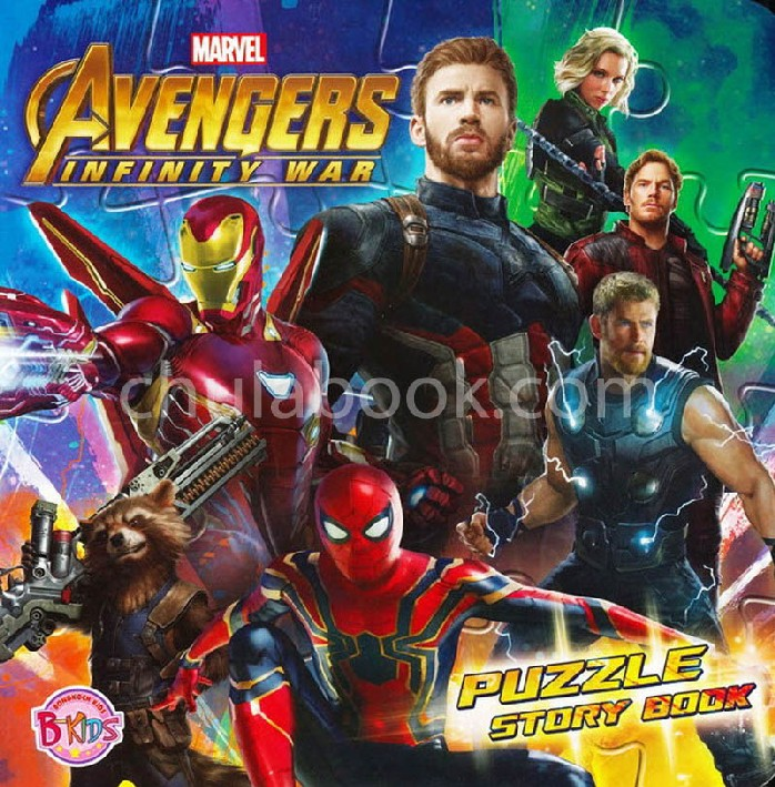 PUZZLE STORY BOOK: AVENGERS INFINITY WAR