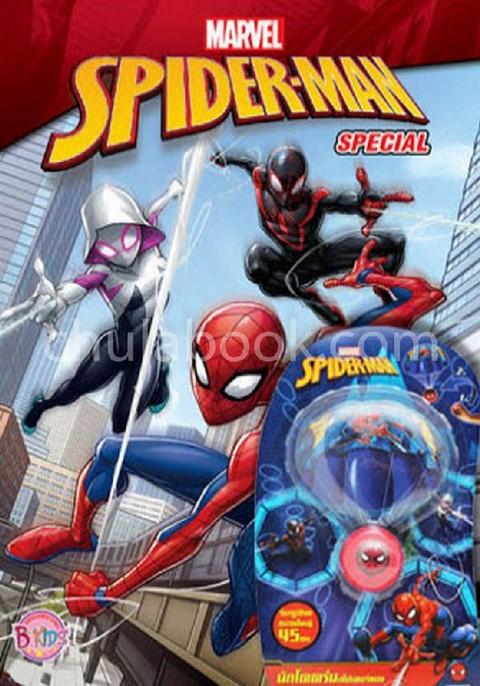 SPIDER-MAN SPECIAL สไปเดอร์แมน ฮีโร่ผู้ผดุงความยุติธรรม (พร้อมร่มชูชีพ)