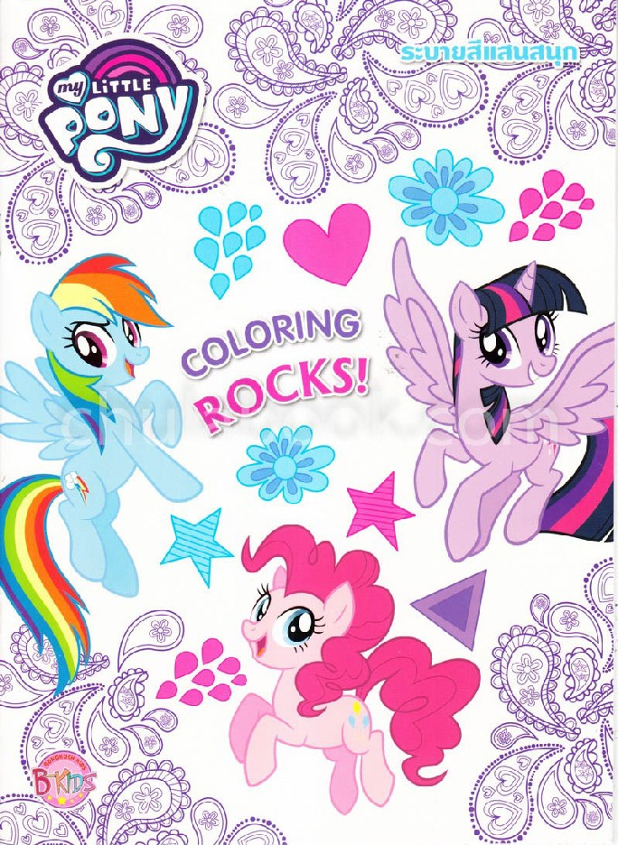 MY LITTLE PONY COLORING ROCKS!