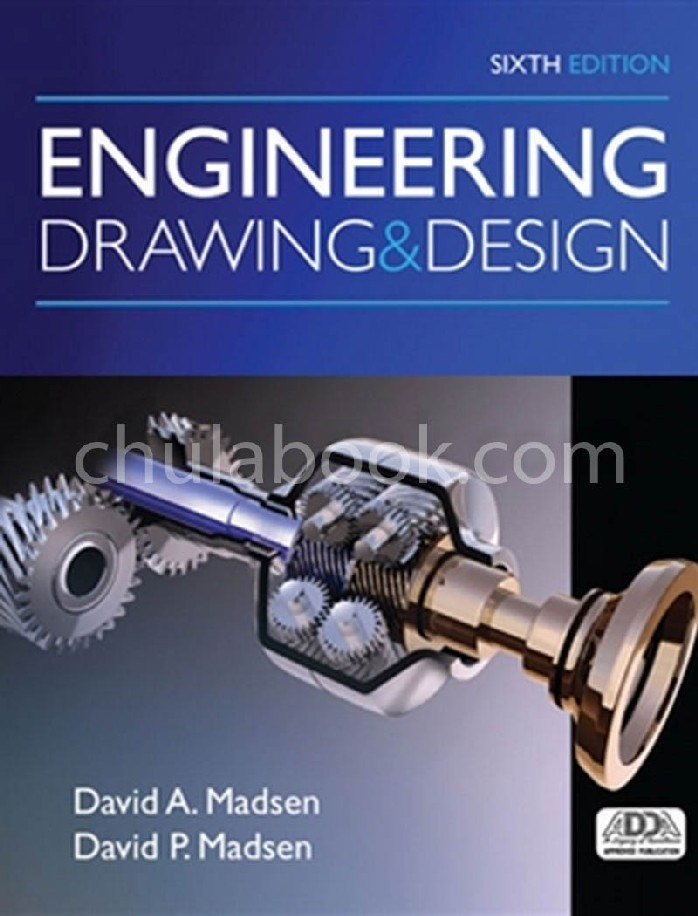 ENGINEERING DRAWING AND DESIGN (HC)