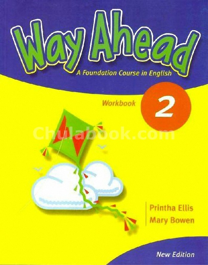 WAY AHEAD 2: A FOUNDATION COURSE IN ENGLISH (WORKBOOK) (NEW EDITION)