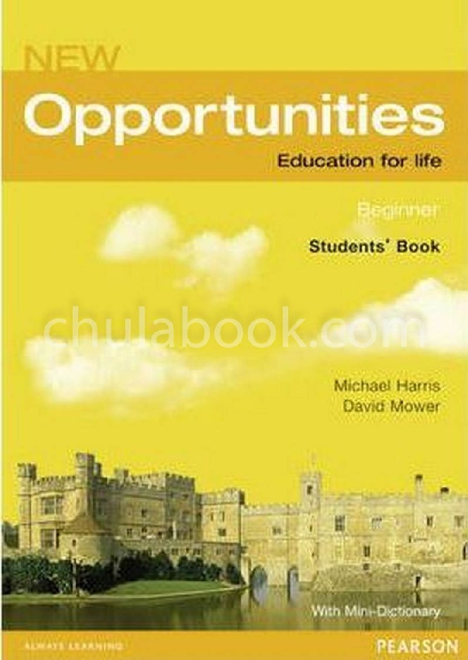 NEW OPPORTUNITIES: BEGINNER (STUDENTS' BOOK) (WITH MINI-DICTIONARY)
