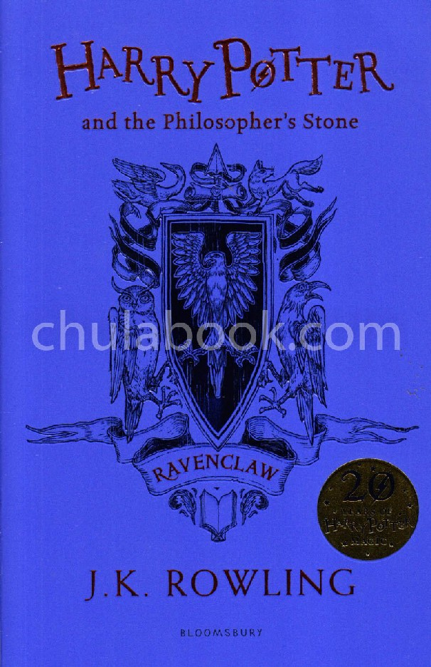 HARRY POTTER AND THE PHILOSOPHER'S STONE (RAVENCLAW EDITION)