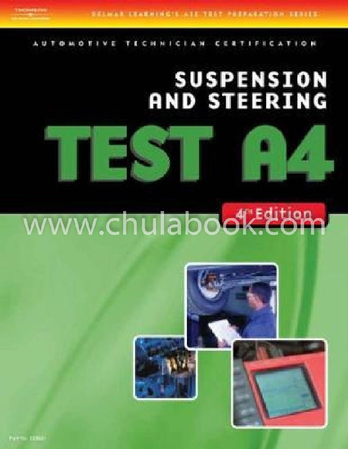 SUSPENSION AND STEERING (TEST A4) (ASE TEST PREPARATION)
