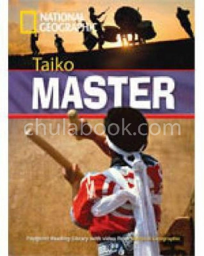 TAIKO MASTER (FOOTPRINT READING LIBRARY)