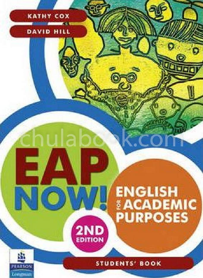 EAP NOW!: ENGLISH FOR ACADEMIC PURPOSES (STUDENTS' BOOK)