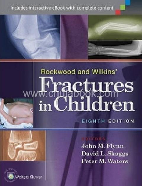 ROCKWOOD AND WILKINS' FRACTURES IN CHILDREN (HC)