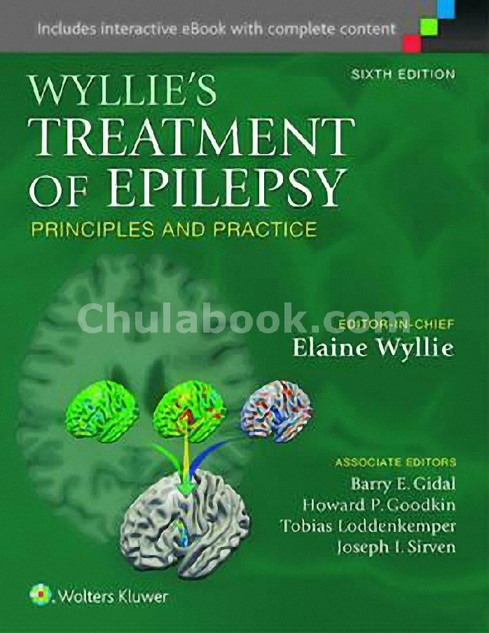 WYLLIE'S TREATMENT OF EPILEPSY: PRINCIPLES AND PRACTICE