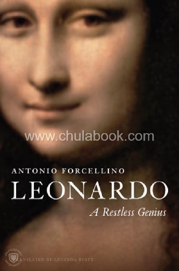 LEONARDO: A RESTLESS GENIUS (HC)