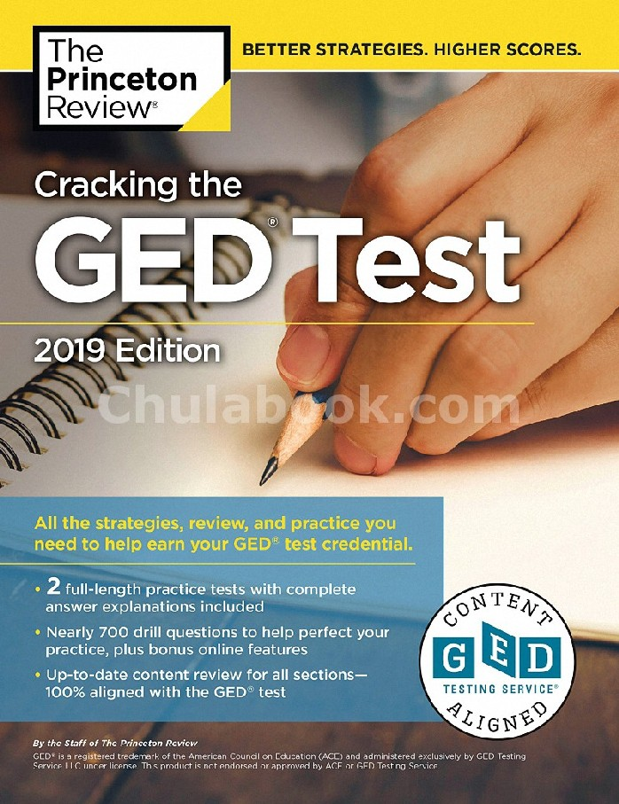 CRACKING THE GED TEST WITH 2 PRACTICE TESTS: 2019 EDITION (COLLEGE TEST PREPARATION)