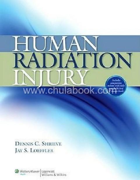 HUMAN RADIATION INJURY (HC)