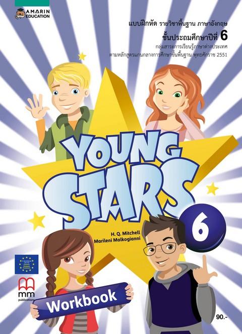 YOUNG STARS 6 :แบบฝึกหัด รายวิชาพื้นฐาน ภาษาอังกฤษ ชั้น ป.6 (WORKBOOK)