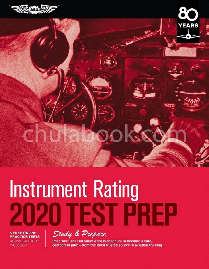 INSTRUMENT RATING TEST PREP 2020: STUDY & PREPARE: PASS YOUR TEST AND KNOW WHAT IS ESSENTIAL