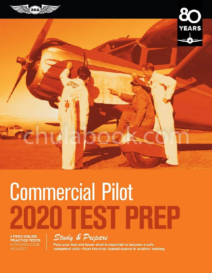 COMMERCIAL PILOT TEST PREP 2020: STUDY & PREPARE: PASS YOUR TEST AND KNOW WHAT IS ESSENTIAL