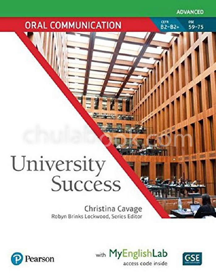UNIVERSITY SUCCESS ORAL COMMUNICATION ADVANCED, STUDENT BOOK WITH MYENGLISHLAB