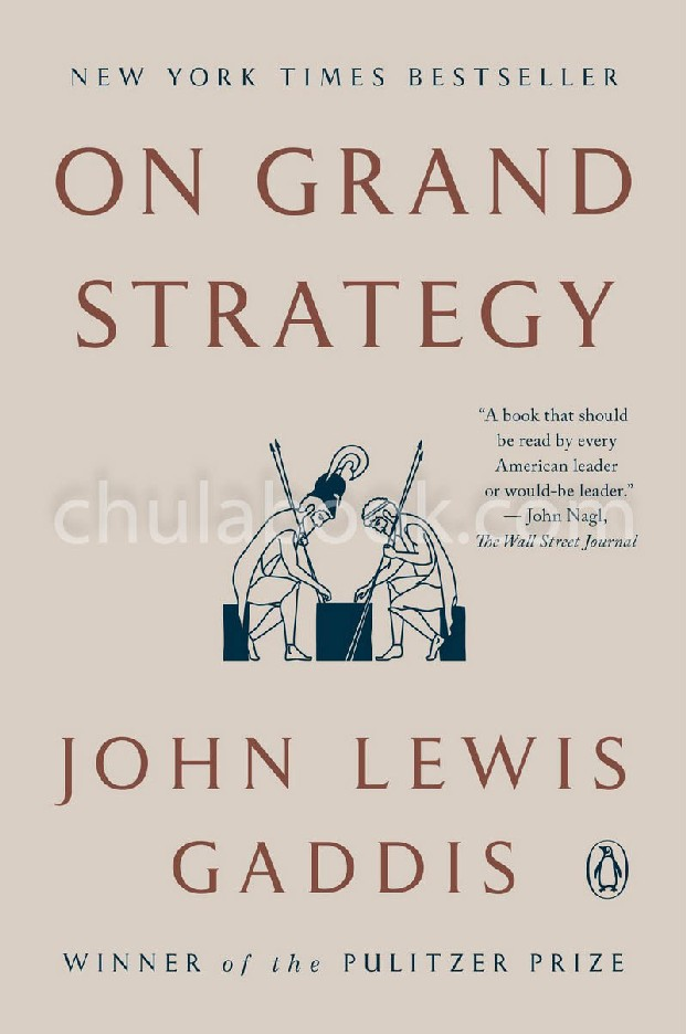 ON GRAND STRATEGY (HC)