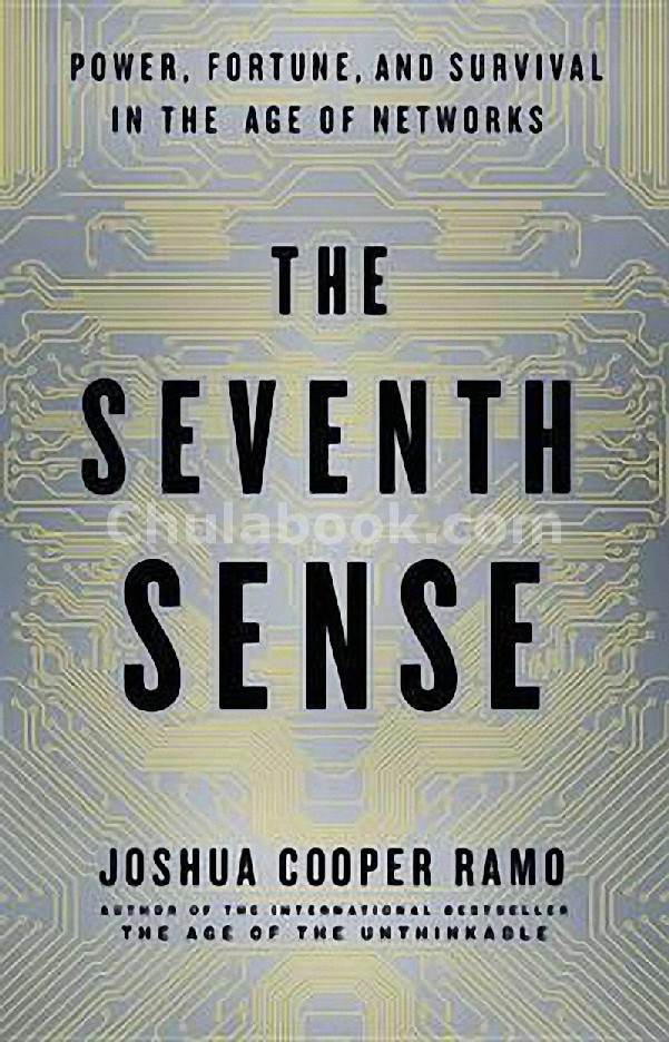 THE SEVENTH SENSE: POWER, FORTUNE, AND SURVIVAL IN THE AGE OF NETWORKS (HC)