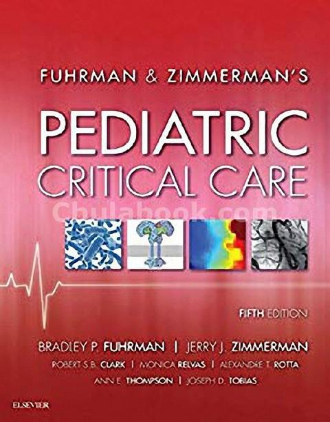 PEDIATRIC CRITICAL CARE (HC)