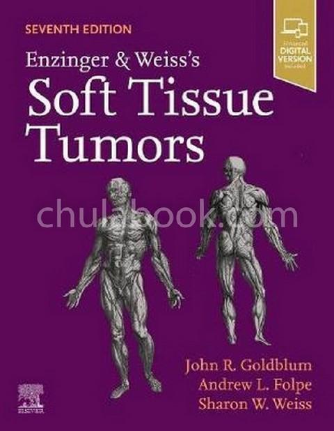 ENZINGER AND WEISSS SOFT TISSUE TUMORS (HC)