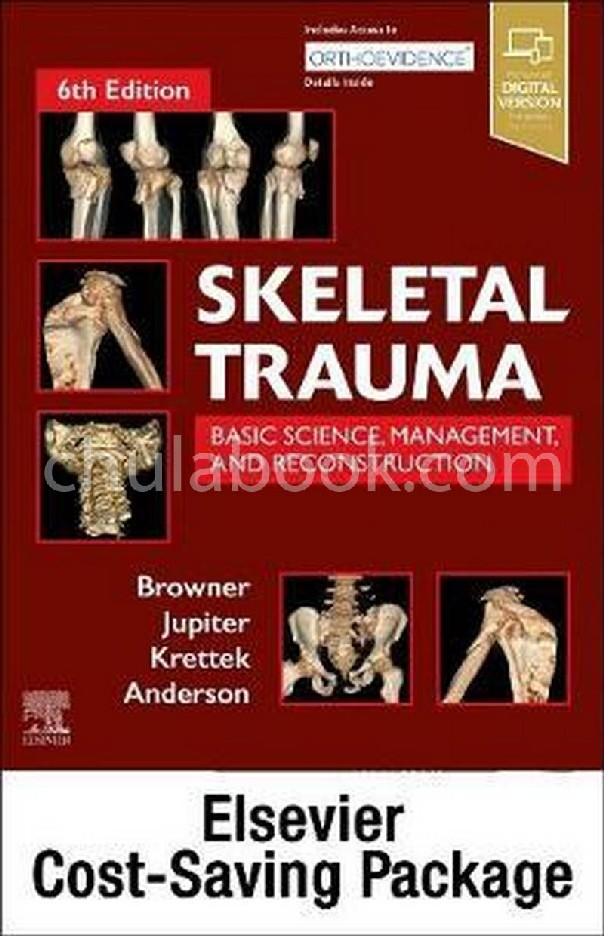 SKELETAL TRAUMA AND GREEN'S SKELETAL TRAUMA IN CHILDREN PACKAGE (2-VOLUME) (HC)