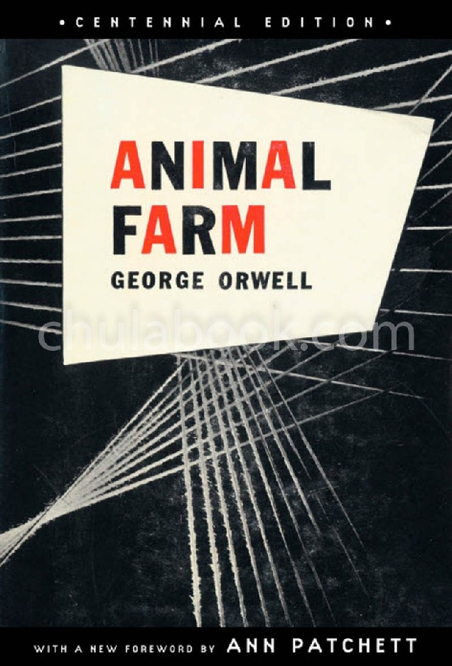 ANIMAL FARM (CENTENNIAL EDITION)