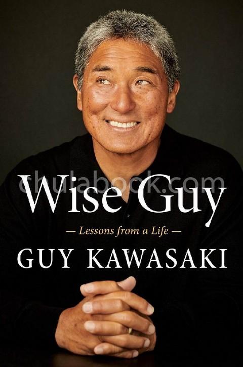WISE GUY: A MEMOIR (HC)