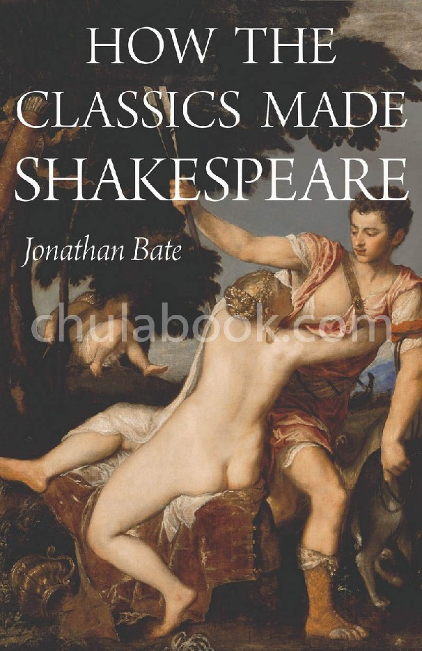 HOW THE CLASSICS MADE SHAKESPEARE (E. H. GOMBRICH LECTURE SERIES) (HC)