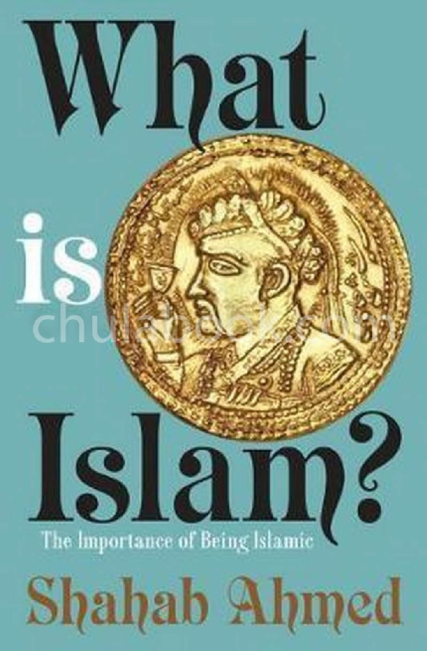 WHAT IS ISLAM? : THE IMPORTANCE OF BEING ISLAMIC (HC)