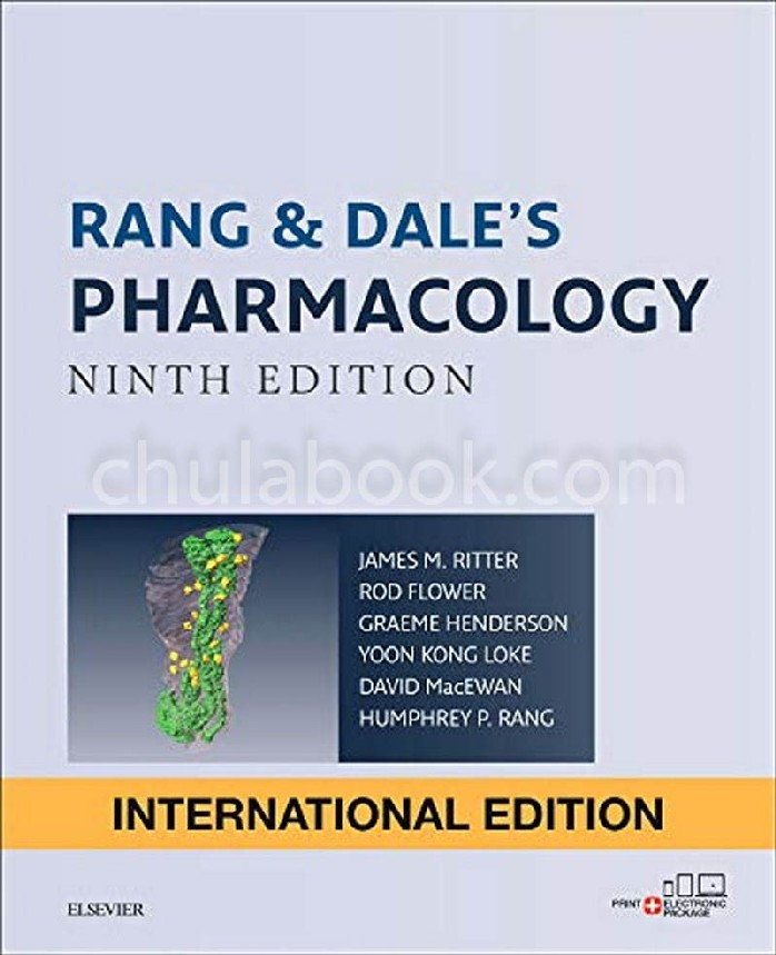 RANG AND DALE'S PHARMACOLOGY (IE)