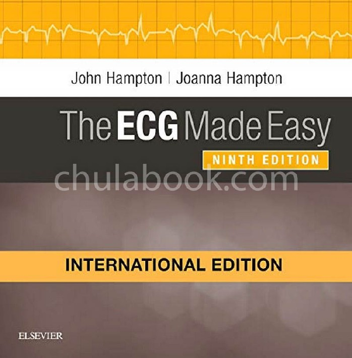THE ECG MADE EASY (IE)