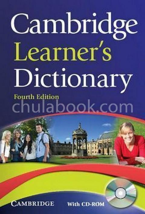 CAMBRIDGE LEARNER'S DICTIONARY (1 BK./1 CD-ROM)