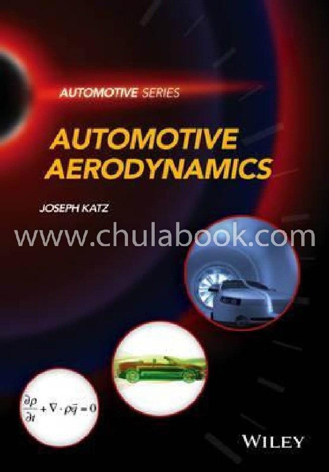 AUTOMOTIVE AERODYNAMICS (AUTOMOTIVE SERIES)