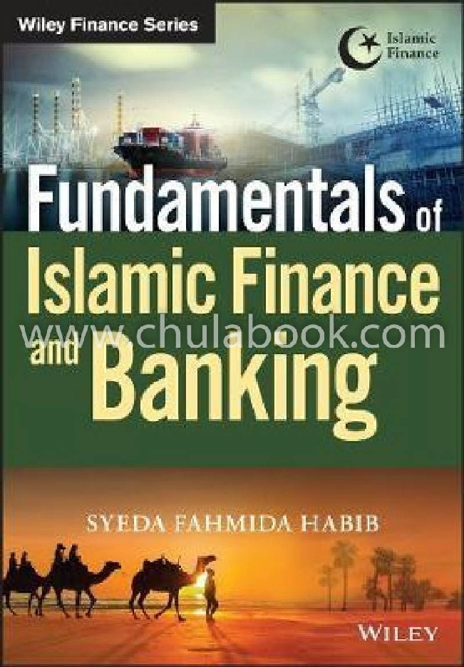 FUNDAMENTALS OF ISLAMIC FINANCE AND BANKING (WILEY FINANCE)