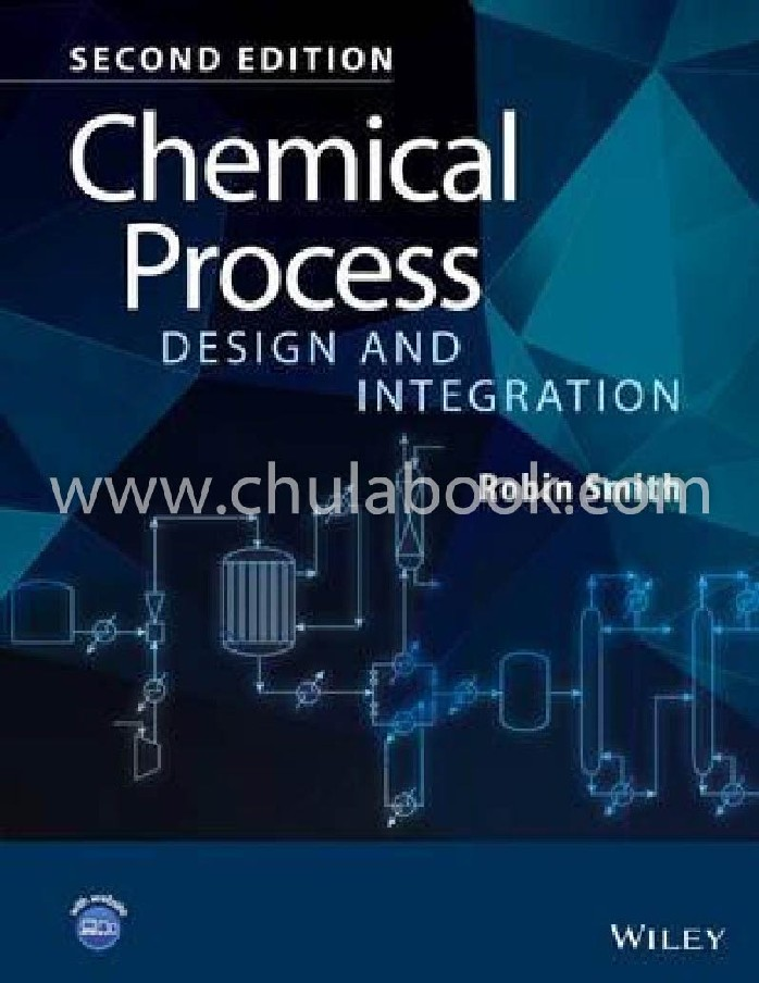 CHEMICAL PROCESS DESIGN AND INTEGRATION (HC)