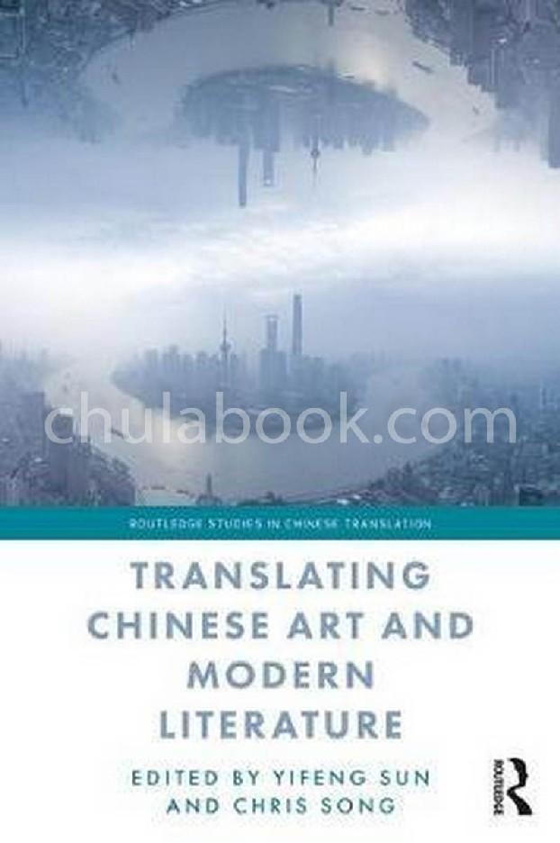 TRANSLATING CHINESE ART AND MODERN LITERATURE